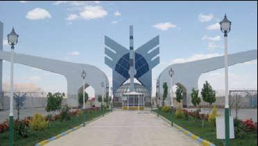 اعطای نشان ویژه «امام خمینی(س)» به پژوهشگران برتر، در سالروز تاسیس دانشگاه آزاد