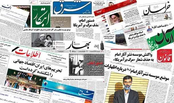 واکنش های مطبوعاتی متنوع به گفتگوی جماران با دکتر حمید انصاری