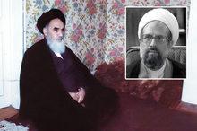 نامه امام خمینی(س) به وزیر اطلاعات و لزوم برخورد قاطع با منحرفان وابسته به مهدى هاشمى