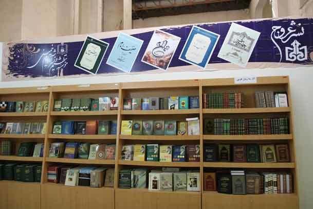 جنود عقل و جهل پرفروشترین کتاب انتشارات عروج در تیر ماه 90