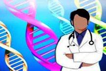 یک هزار و 181 نفر در استان ایلام مشاوره ژنتیک انجام دادند