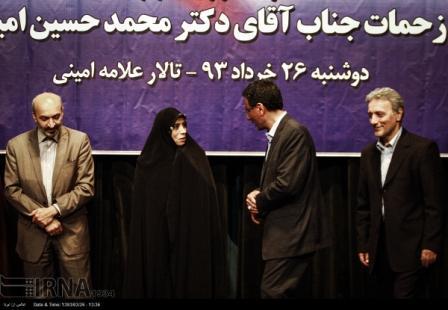 حاشیه های تودیع و معارفه سرپرستان دانشگاه تهران
