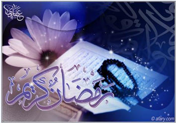 با مناجات شعبانیه، برای حضور در رمضان آماده شویم