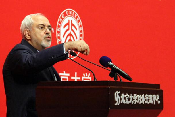 ظریف درجمع دانشجویان دانشگاه پکن: دوران سلطه گرایی سپری شده است