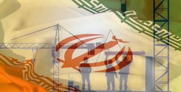 اقتصاد مقاومتی ایران در سالهای دفاع مقدس