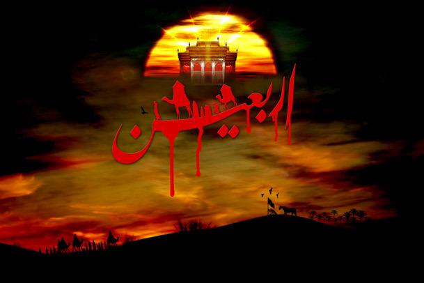 ثواب پیاده روی اربعین از نگاه امام صادق(ع)/ نظر مراجع درباره اربعین حسینی