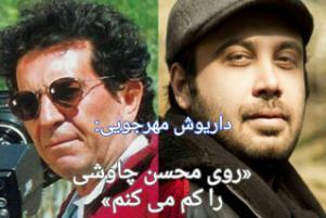 انتخاب خواننده ای که قرار است روی محسن چاوشی را در سنتوری ۲ کم کند!