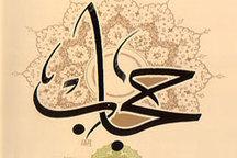 طرح گسترش فرهنگ عفاف و حجاب مصوب شورای عالی انقلاب فرهنگی