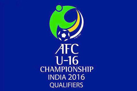 برنامه مسابقات فوتبال زیر ۱۶ سال آسیا اعلام شد