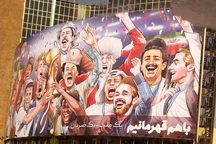 جام جهانی، یک بیلبورد خبرساز و پاسخ شهرداری به انتقادها