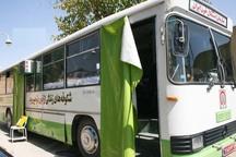 سامانه سیار خونگیری در قزوین راه اندازی می شود