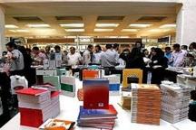 استقبال 6.5 میلیارد ریالی اهوازی ها از نمایشگاه کتاب