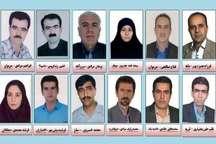 اسامی معلمان برتر استان کردستان در سال 96 اعلام شد