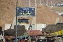 بیش از 859میلیون دلار کالا از گمرکات کرمانشاه به خارج از کشور صادر شد