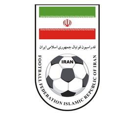 چرا عمان درخواست میزبانی ایران را پذیرفت؟