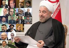 فراخوان اعضای دولت برای مشارکت در انتخابات
