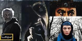 چرا ژانر وحشت در سینمای ایران ناموفق است؟