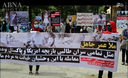 راهپیمایی بر ضد ملا عمر در کابل / تصاویر