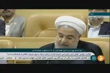 افتتاح فاز اول مرکز ملی فنآوری خلاُ ایران در فردو با دستور رئیس جمهور
