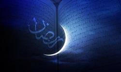 چهارشنبه اول ماه رمضان است
