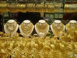 قیمت ها در بازار طلا به کدام سو می رود؟