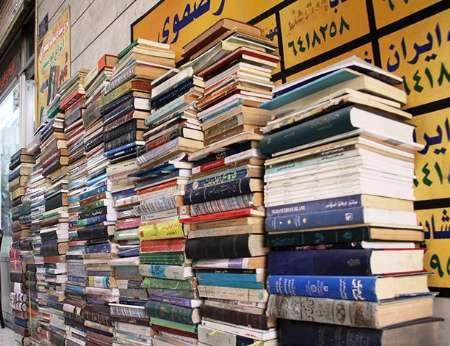 بخشنامه جدید مالیاتی درباره کتابفروشی ها ابلاغ شد