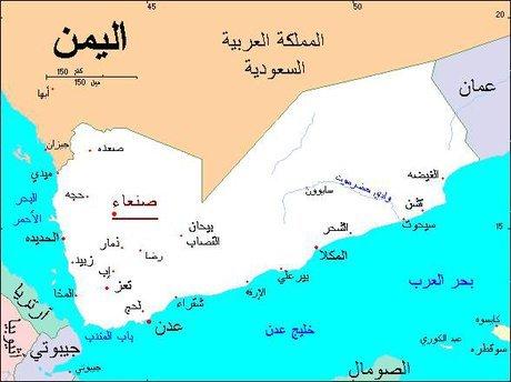 کمیته های مردمی یمن پایگاه نظامیان سعودی را با موشک بالستیک هدف قرار دادند