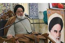 مراسم بزرگداشت دکتر بروجردی در مسجد اعظم قم برگزار شد