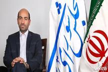 نامه 72 نماینده به مقام معظم رهبری درباره وضعیت تهران