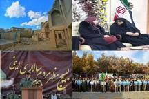 سرخط مهمترین اخبار ایرنا استان اصفهان (5 آذر)