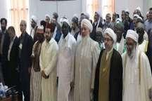 همایش ملی تقریب مذاهب و وحدت اسلامی در مهاباد برگزار شد