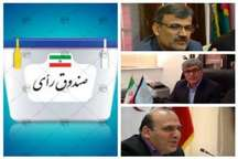 دانشگاهیان بوشهر: رعایت اخلاق انتخاباتی در فضای مجازی ضروری است
