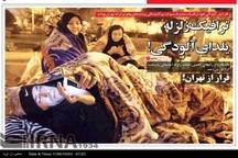 افزایش آلودگی هوا، ترافیک، مصرف سوخت و آشفتگی پیامدهای وقوع زلزله تهران بودند