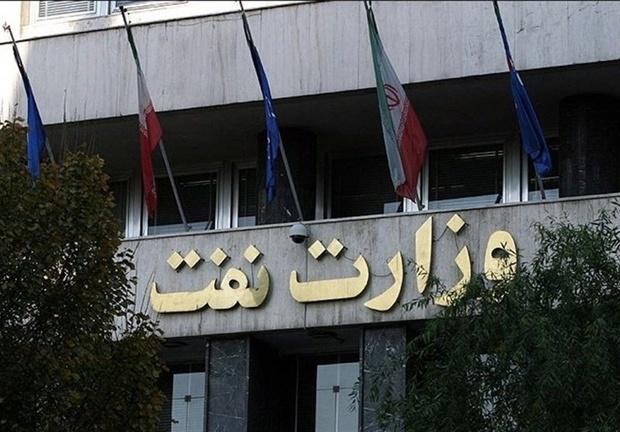 واکنش وزارت نفت به ادعای دستگیری باند نفوذ در این وزارتخانه