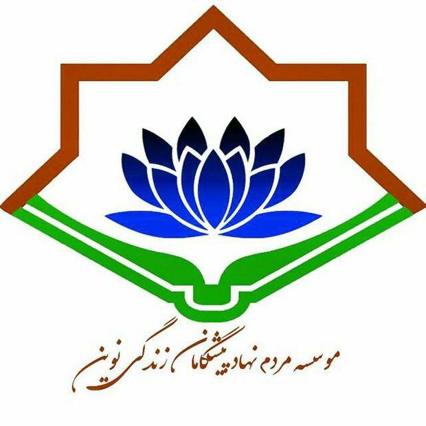 آغاز فعالیت اولین موسسه مردم نهاد جوانان  در حوزه سبک زندگی ایرانی اسلامی در اردبیل