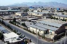 14 فقره قرارداد احداث واحد تولیدی در نواحی صنعتی ایلام امضا شد