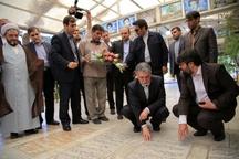 وزیر فرهنگ و ارشاد اسلامی وارد قم شد