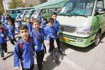 کارکرد خودروهای سرویس مدارس مازندران پنج سال تعیین شد