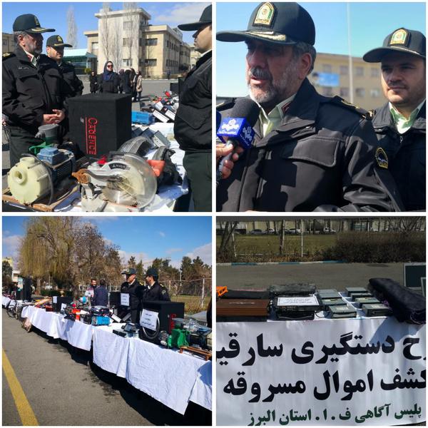 63 سارق حرفهای در قالب 29 باند، شناسایی و دستگیر شدند  اعتراف متهمان به 500 فقره سرقت
