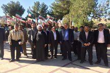 افتتاح 3 طرح اقتصادی و دانش بنیان در  شهرستان دلیجان