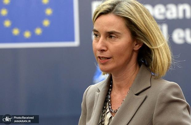 استقبال سرد اتحادیه اروپا از وزیر خارجه آمریکا