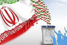 بالندگی و توسعه ارمغان 40 سالگی انقلاب اسلامی