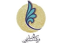 تشکیل کمیته انتخابات هیات رییسه مجلس در فراکسیون امید