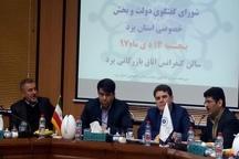 حکمرانی خوب، مهمترین دستور کار دوره جدید استانداری یزد است