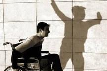 ۳۲ هزار معلول در استان کرمانشاه وجود دارد
