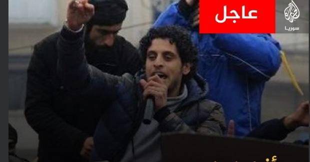 کشته شدن یکی از فرماندهان برجسته گروه های مسلح توسط ارتش سوریه+عکس