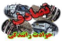سانحه رانندگی در آزادشهر جان یک نفر را گرفت