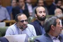 مغایرت میان بودجه مصوب کمیسیون فرهنگی و ابلاغی شهرداری تهران