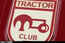 خبرهایی از باشگاه تراکتورسازی