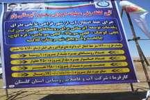 عملیات احداث خط انتقال آب شرب و آبرسانی به هشت روستای کلاله آغاز شد